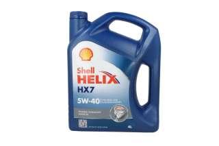 Olej SHELL HELIX HX7 5W40 4L