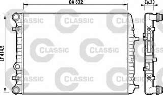 Chłodnica silnika VALEO 232862