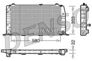 Chłodnica silnika DENSO DRM02010