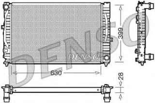 Chłodnica silnika DENSO DRM02032