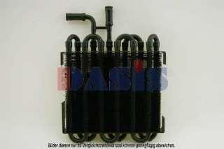 Chłodnica paliwa AKS DASIS 120014N