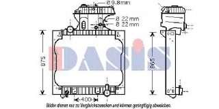 Chłodnica silnika AKS DASIS 261900N