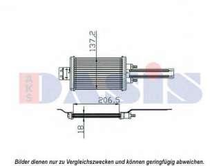 Chłodnica paliwa AKS DASIS 440622N