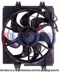 Wentylator chłodnicy silnika AKS DASIS 568005N