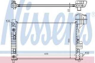 Chłodnica silnika NISSENS 62661A