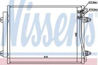 Chłodnica klimatyzacji NISSENS 94832