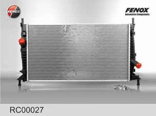 Chłodnica silnika FENOX RC00027