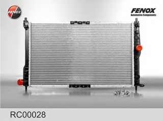 Chłodnica silnika FENOX RC00028