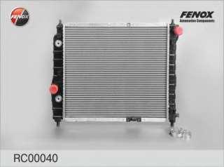 Chłodnica silnika FENOX RC00040