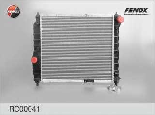 Chłodnica silnika FENOX RC00041