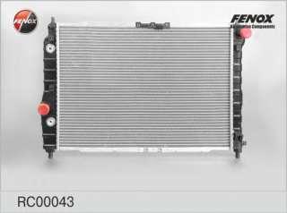 Chłodnica silnika FENOX RC00043