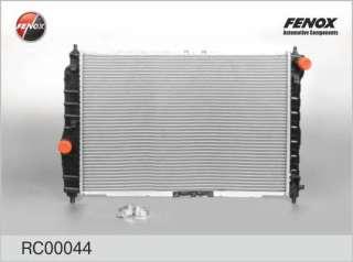 Chłodnica silnika FENOX RC00044