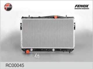 Chłodnica silnika FENOX RC00045