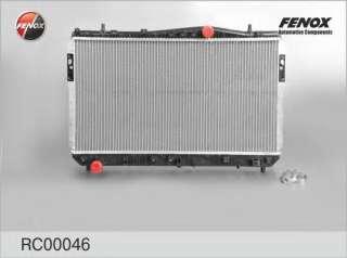 Chłodnica silnika FENOX RC00046