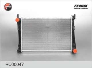 Chłodnica silnika FENOX RC00047