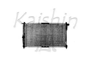 Chłodnica silnika KAISHIN 96181369